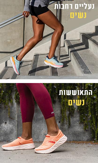 נעליים רחבות, התאוששות, נשים