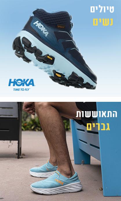 נעלי טיולים נשים, התאוששות גברים