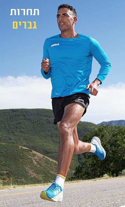 נעלי ריצה תחרות גברים