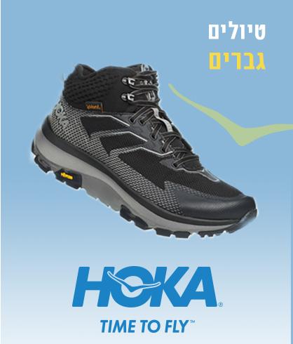 נעלי ריצה טיולים גברים