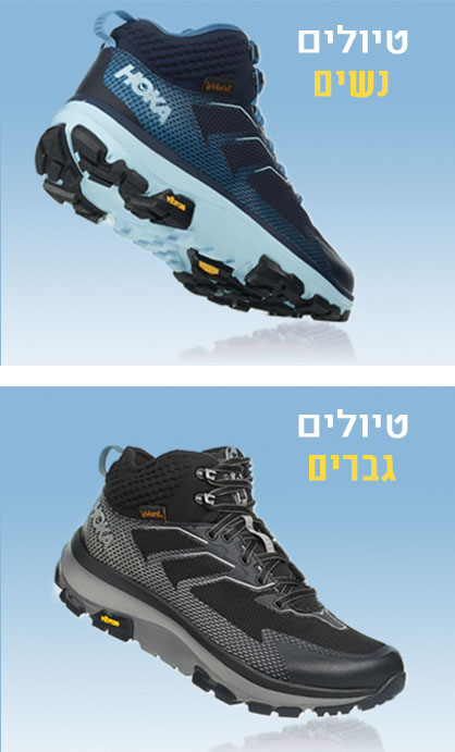 נעלי ריצה לתחרויות