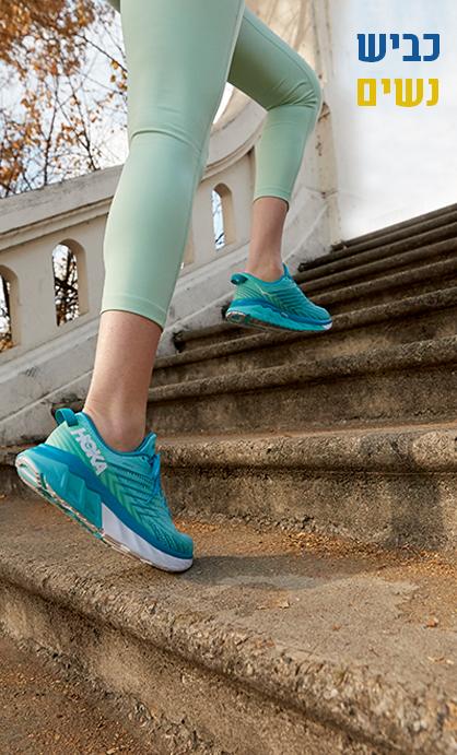 נעלי ריצה לכביש נשים